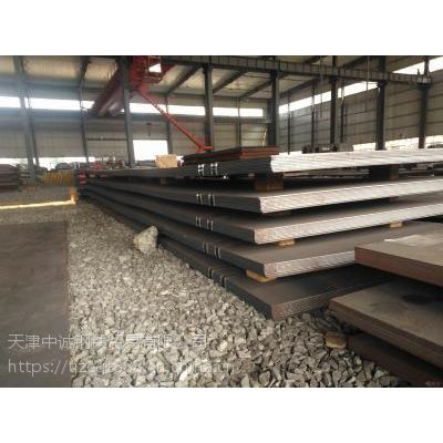 订购SMA570W耐候钢板,耐候板《天津现货