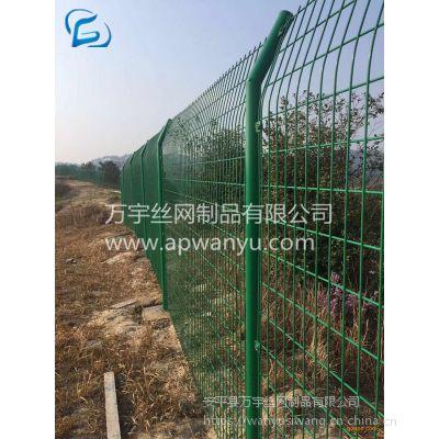 厂家高速公路护栏网 折弯防护网 护栏网现货 框架隔离网规格