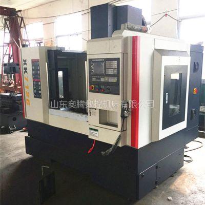 山东奥腾数控铣床 XH1726经济型加工中心 小型加工中心 台湾配置
