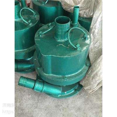 量大从优FQW型风动潜水泵FQW潜水泵