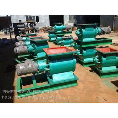 泊头YJD-02星形卸料器高温锁气阀卸铸铁灰阀叶轮给料机高温卸料器150*150