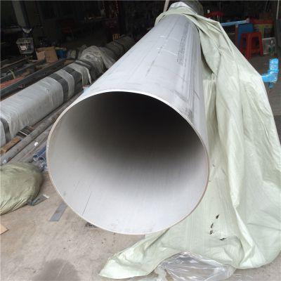 不锈钢矩管50.8*76.2,不锈钢流体输送用管,304大口径管