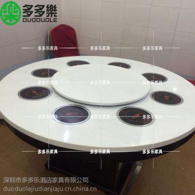 多多乐品牌火锅店家具 电磁炉火锅桌 厂家直销