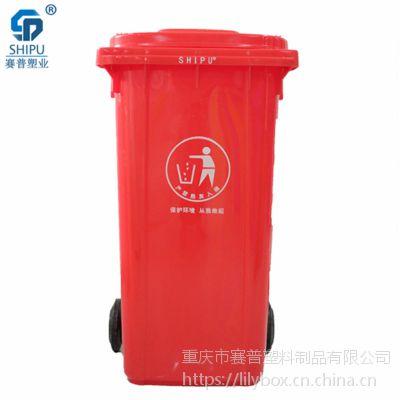 商场户外塑料分类垃圾桶 公共垃圾箱 防腐耐磨果皮箱