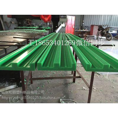 厂家直供聚乙烯板链条导轨品种齐全规格齐全