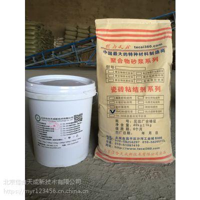 北京筑牛道路填缝料生产厂家