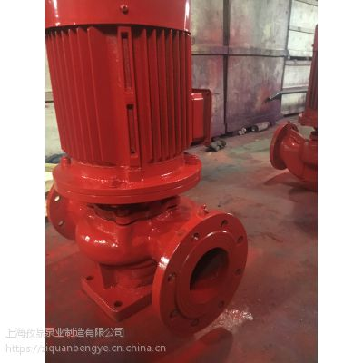 供应孜泉XBD8.5/22.8-100L-315C消防泵 室内喷淋泵价格 消火栓泵型号