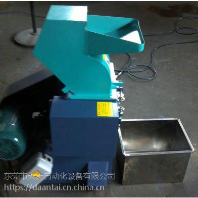 塑料破碎机-东莞天天自动化塑料破碎机厂直销