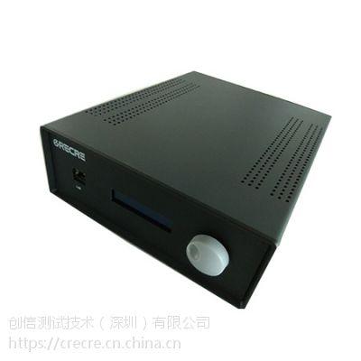 SZG-T4000 GNSS信号中继转发系统
