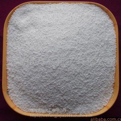 现货供应洁佳超细纯碱 工业级 食用洗涤专用纯碱