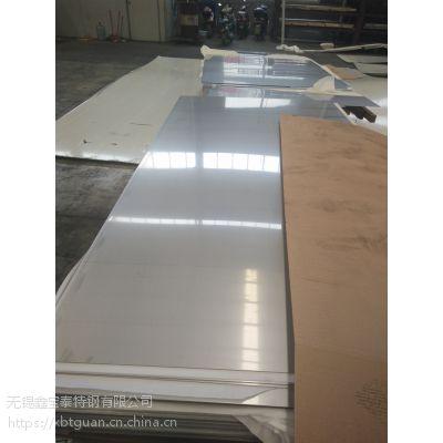 无锡304不锈钢板