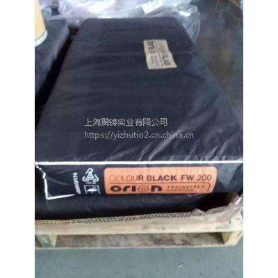 欧励隆碳黑SB6 SPECIAL BLACK6 德固赛高色素特黑6