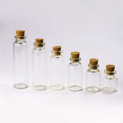 供应批发订做24MM系列玻璃瓶广州哪里有玻璃瓶卖瓶子批发