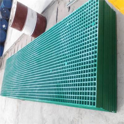 洗车店格栅板 玻璃钢格栅应用 水沟盖板