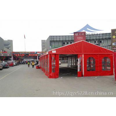常州亚太篷房厂家婚庆篷房活动庆典篷房制造