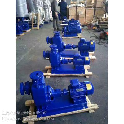 江西湖北ZW100-100-30自吸无堵塞排污泵自吸式涡流排污泵价格选型结构图