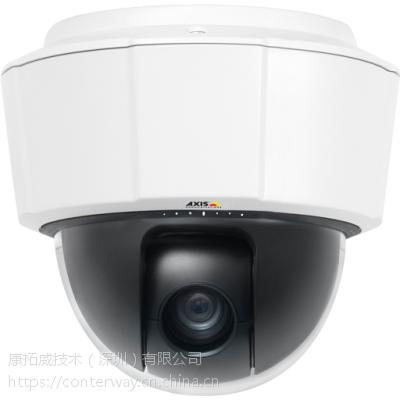 AXIS P5515 PTZ网络摄像机