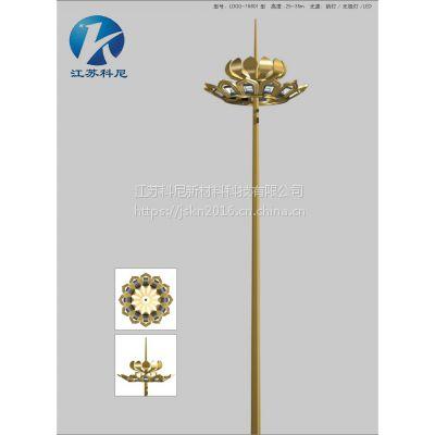 宜春高杆灯生产厂家 昭通球场码头高杆灯 科尼星10米双臂路灯