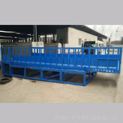 山东航天厂家定做固定式液压卸猪台 装卸货物平台 装卸车设备