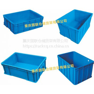 供应重庆塑料周转箱,物料箱,零件箱,物流箱