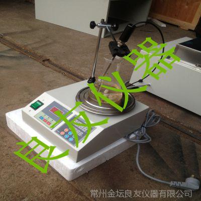 85-2C恒速磁力搅拌器 数显恒温磁力搅拌器 恒温控速磁力搅拌器