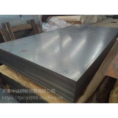销售→SA516Gr70容器板,钢板》安钢/有现货