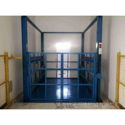 二層升降貨梯 廠房車間鏈條式裝卸貨物平臺 售后有保障全國包安裝