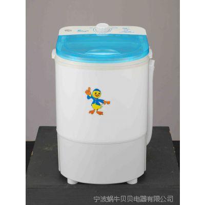 小鸭小型迷你洗衣机半自动洗脱一体儿童洗衣机单筒洗衣机厂家批发