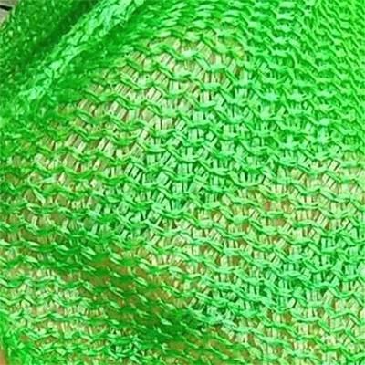 绿丝防尘网 水果大棚遮阳网 楼宇建设安全网
