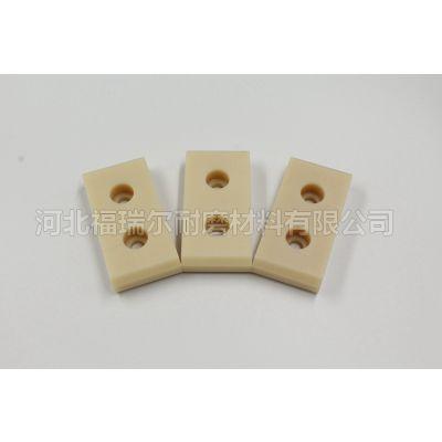 生产尼龙垫块加工,抗压尼龙配件加工,抗老化XUU