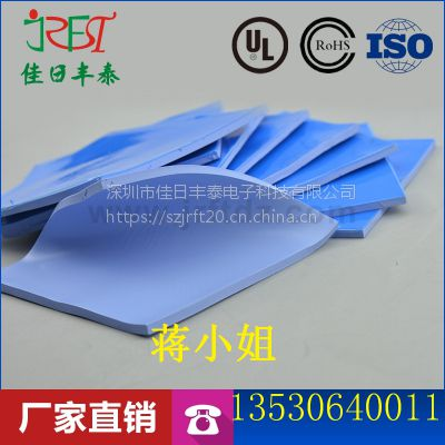 导热硅胶垫片厂家佳日丰泰 具有强导热 绝缘 散热的作用(JRFT-PM300)