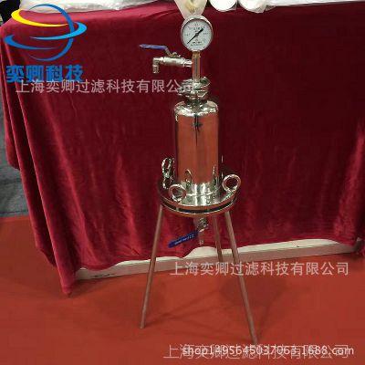 供应不锈钢正压过滤器 可非标定制正压过滤器 高品质过滤器厂家