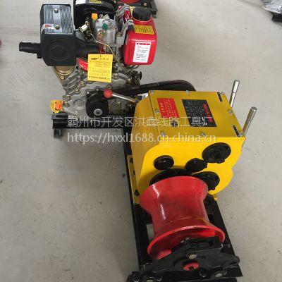 洪鑫3T-5T-8T 机动绞磨机厂家 5吨汽油绞磨机价格