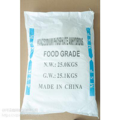 食品级磷酸盐磷酸二氢钠