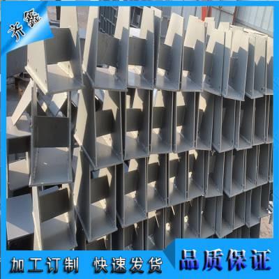 焊接固定支座 管夹型滑动支座 水平管道专用 齐鑫