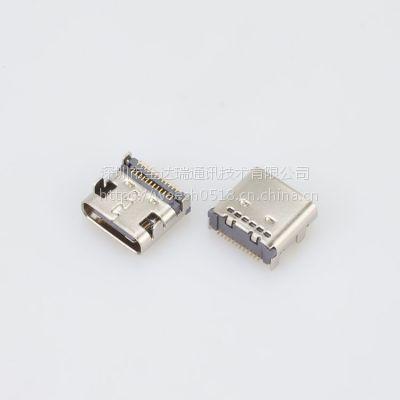 平板手机type-c母座24P沉板0.8双排SMT插头USB3.1母头连接器JDR