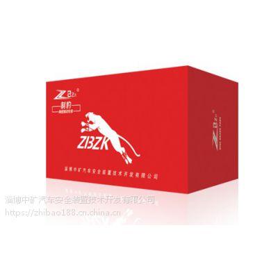 淄博陶瓷刹车片销量|淄博陶瓷刹车片销量排名|陶瓷刹车片销量|制豹供