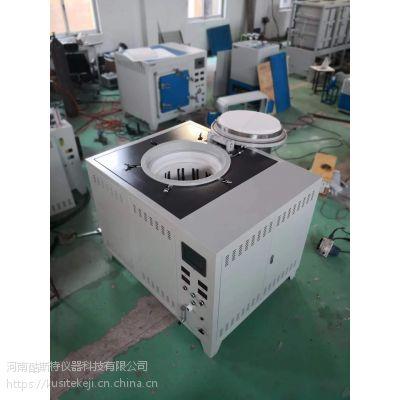 k-ZRX-4-10小型井式真空退火炉