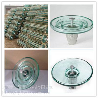 空气动力型玻璃绝缘子LXAP-100厂家供应