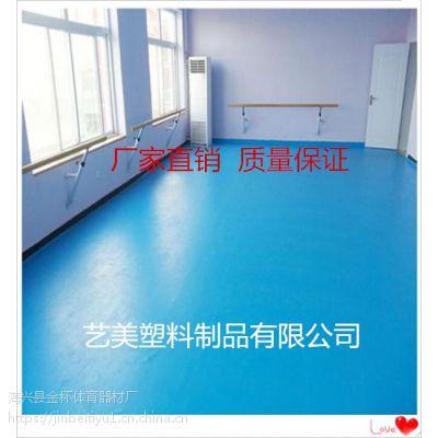 艺美壁挂式舞蹈把杆,安装简单,节省空间高度