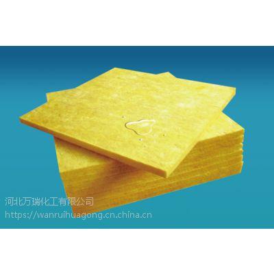 万瑞邯郸市玻璃棉品牌 玻璃棉保温材料制造厂家