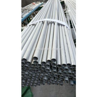 深圳出售316L不锈钢管 国标00cr17ni14mo2核电用管 316L卫生管