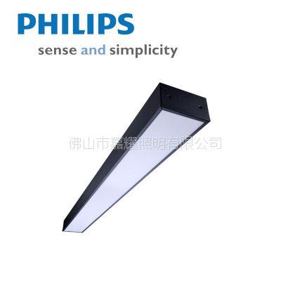 飞利浦明晖线条灯RC095V LED室内铝方通装饰灯30W/瓦LED线条灯