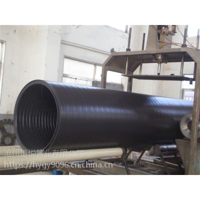 河北HDPE中空壁缠绕管新型排水管报价