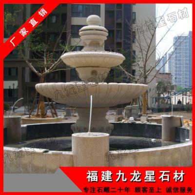 厂家直销石雕喷泉 户外喷水池水景摆件 欧式石雕水钵喷泉雕塑