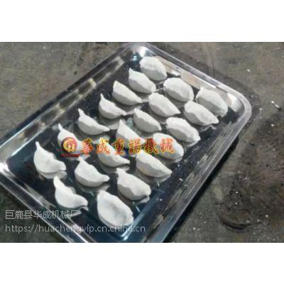 邢台华成全自动饺子机价格3c认证包安装厂家出售
