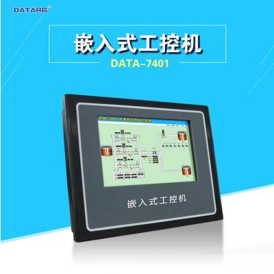带彩色触摸屏和操作系统的物联网智能终端