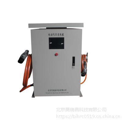 昊瑞昌/交直流一体充电桩定制/1000KW充电桩定制