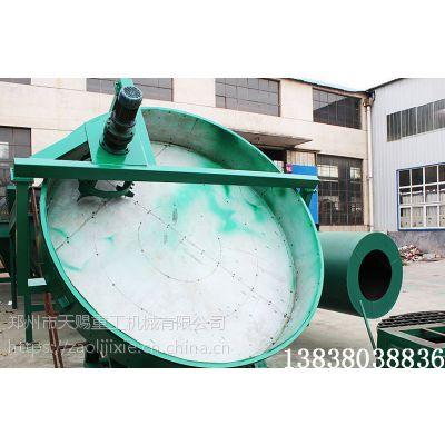 有机肥圆盘造粒机 圆盘造粒机 河南省有机肥生产厂家