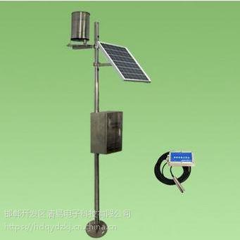 QY-02-YS 清易 雨量水位监测站太阳能供电气象站厂家直销